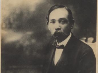 phan-chu-trinh